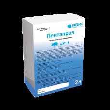Пентапрол
