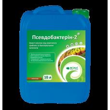 Псевдобактерин-2®