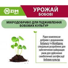 Урожай Бобові