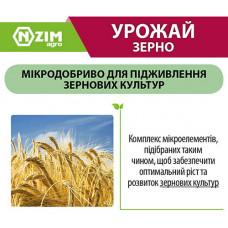 Урожай Зерно