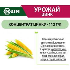 Урожай Цинк